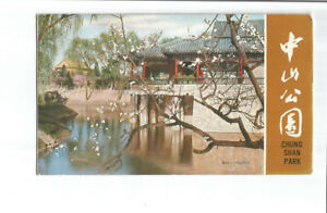 Photo foldout booklet Chung Shan Park Taiwan 5 images