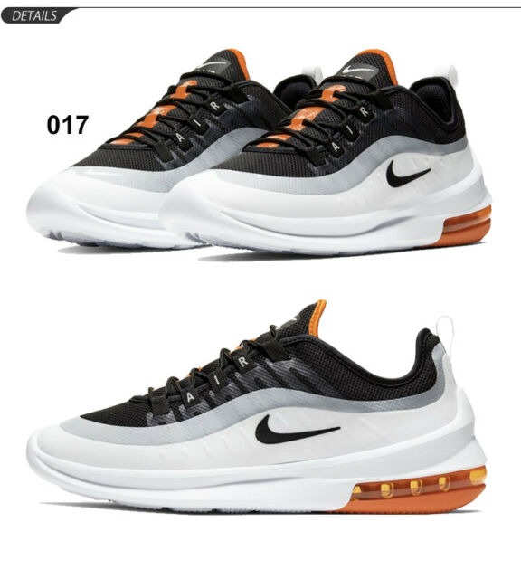 NEW NIB Authentic Men's Nike Air Max Axis Running Shoes AA2146 017