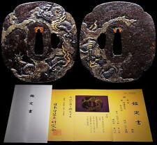 "SUPERB Certificated KATANA TSUBA 18-19th C Japanese Edo Antique ""Dragon"" D337"