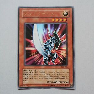 SBAD-EN006 Blade Knight Ultra Rare 1st Edition Mint YuGiOh Card