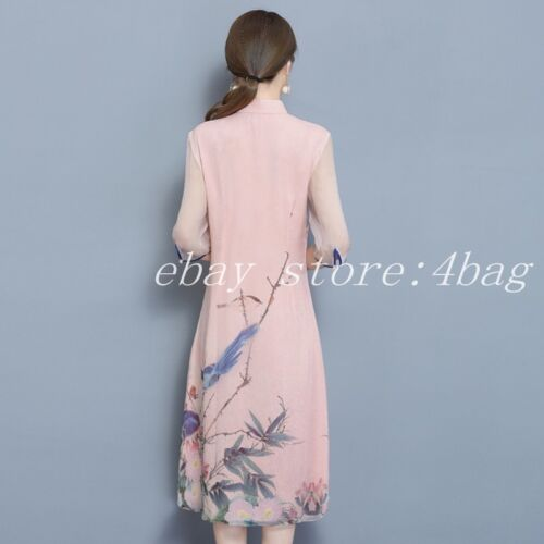 Womens Chinese New Cheongsam Floral Summer Dress Bohemia Party Ballgown Slim Fit