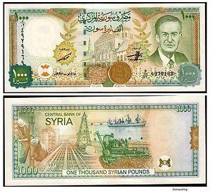P 111 SYRIA 1000 POUNDS 1997 UNC.