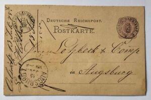 Dt-Reich-Ganzsache-5-Pfennig-Oelsnitz-nach-Augsburg-1875