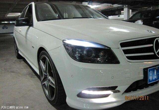 2X LED Daytime Running Light Fog Lamp DRL For Mercedes W212 E250 E300 E350 09-13