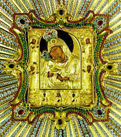 Virgin Mary Russian Icon Wood Gold Foil Madonna Jesus