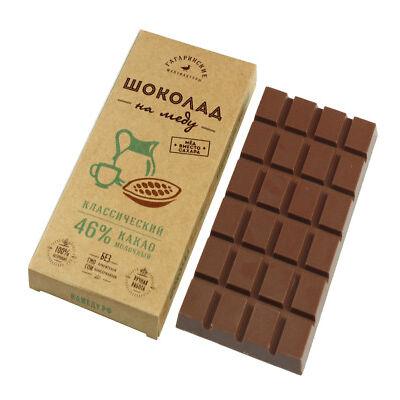 Milk Chocolate Organic Sugar Free Honey-Based 85 g