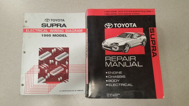 1995 1996 Toyota Supra Factory Repair Manual And Wire