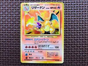 [Exc+++] Pokemon cards Japanese Charizard 006 Base Set Holo Old Back