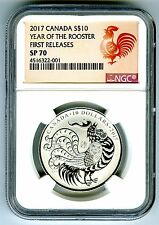 2017 $10 CANADA 1/2 OZ SILVER NGC SP70 ROOSTER SPECIMEN FIRST RELEASE TOP POP1