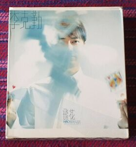 Hacken-Lee-Hong-Kong-Press-Cd