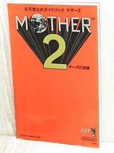 MOTHER-2-Earthbound-Nintendo-Official-Guide-Super-Famicom-Book-1994-SG39