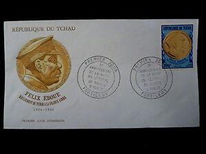 TCHAD-AERIEN-97-PREMIER-JOUR-FDC-FELIX-EBOUE-OR-200F-1971