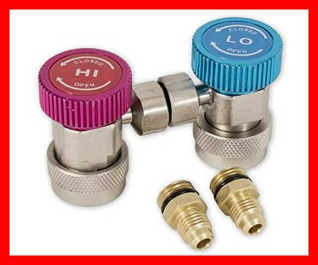 Qiman Adjustable Manifold R134/A Adapter Fittings Quick Coupler High Low AC Freon Fold Manometer Hose Conversion Kit 1//4/SAE HVAC