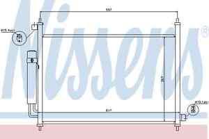 Nissens-CONDENSATORE-940064-accoppiamento-con-HONDA-FR-V