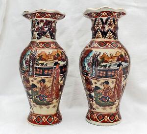1 Paire Belle Chinois Satsuma Céramique Vases Vase Chine Env. 1970