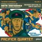 Soviet Experience, Vol. 4: String Quartets by Dmitri Shostakovich and His Contemporaries (2013)
