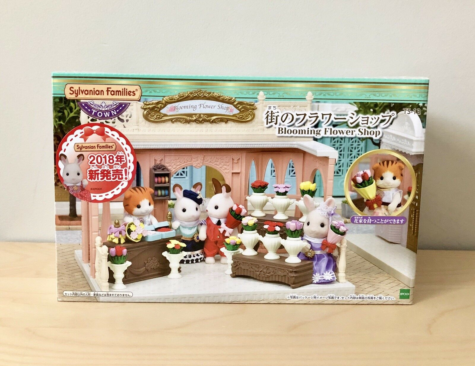 Calico Critters Town Series Blooming Flower Shop from Japan