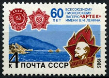 Russia 1985 SG#5572 Artek Pioneer CAMP Gomma integra, non linguellato #D47775
