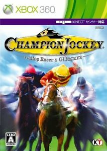 USED-Champion-Jockey-G1-Jockey-amp-Gallop-Racer-Japan-Import-XBOX-360