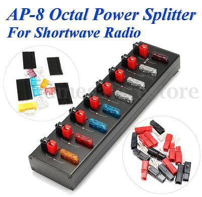 AP-8 Octal Power Splitter Set for Anderson Plug FlexRadio Shortwave Radio