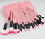 32-Pcs-set-Professional-Kabuki-Make-up-Brush-Eye-Cosmetic-Brushes-with-Case-Kit thumbnail 6