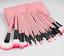 32-Pcs-set-Kabuki-Make-up-Brush-Professional-Eye-Cosmetic-Brushes-with-Case-Kit thumbnail 6