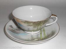 Kutani China Porcelain Mt Fuji Bamboo Water W/Gold Cup/Saucer Set!