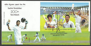 INDIA-2013-SACHIN-TENDULKAR-200th-CRICKET-TEST-MATCH-2v-Souv-Sheet-Official-FDC