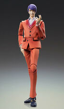 Tokyo Ghoul 6'' Tsukiyama Shuu Super Action Medicos Figure