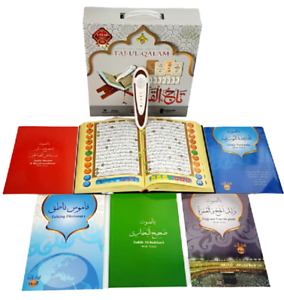 Digital-Quran-Pen-Reader-Tajweed-Colour-Coded-MEDIUM-Quran-Taj-ul-Qalam-PQ876S