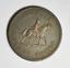 1813-Wellington-Cossack-Penny-Token-34mm-Rare-Breton-985-Canada thumbnail 2