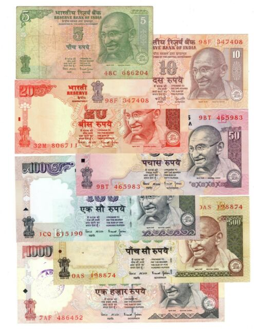 INDIA FULL SET 5 10 20 50 100 500 1000 Rupees ND (1996-2006) P-88A - P-94 VF-UNC