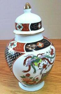 Imari-Floral-Ginger-Jar-Japan-Porcelain-Blue-Gold-Lidded-Vintage-6-5-034-Rickshaw