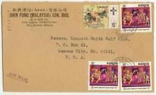 1972 Miri Sarawak Malaysia cover to US - Sarawak Sc 240 & Malaysia Sc 93 x 3