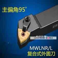 MCLNL2525M16 25×150mm left Hand holder 95 Degree for CNMG1606