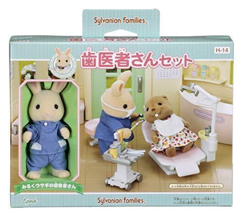 Sylvanian Families Calico Critter H-14s shop dentist/'s set 15406 JAPAN
