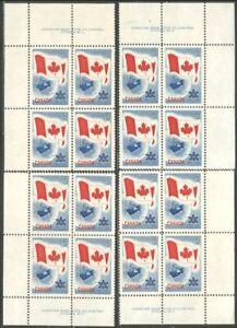 Canada 453 Flag Map matched set 4 plate blocks #2 MNH **