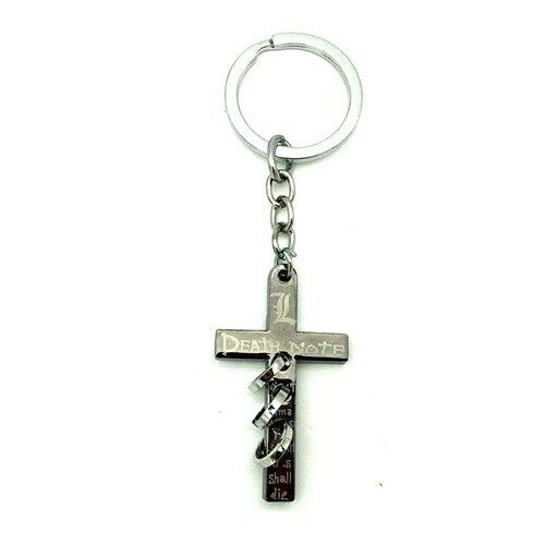 Anime Death Note Notebook Pendant Keychain Alloy Charm Key Ring