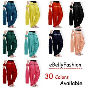 Details about Plain PATIALA SALWAR Pants-Pure Cotton -30 COLOURS- Kameez  Kurti Tunic Yoga
