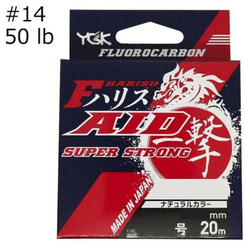 YGK F-AID HARISU SUPER STRONG FLUOROCARBON LINE 20m #NATURAL 50lb #14