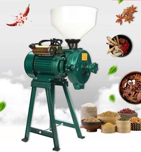 220 V ELECTRIC Feed Mill sec humide céréales Grinder maïs grain de riz café blé