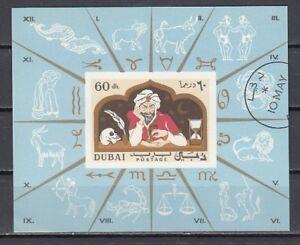 Bl46 Sternzeichen S / Blatt Dubai Euro Cto Erfrischend Und Wohltuend FüR Die Augen 272 Mi Cat Omar Khayyam