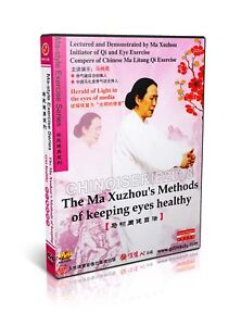 Details about Ma Litang style Qigong Exercise Ma Xuzhou's Methods of  Keeping Eyes Healthy DVD