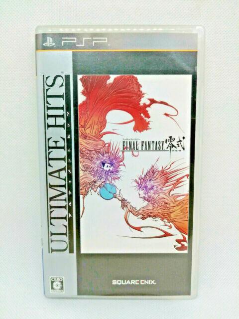 Sony Psp PLAYSTATION Portable - Final Fantasy Type 0 Rei Shiki Square Enix Japon
