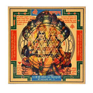Details about Shri Shree Yantra Shri Yantra Shri Yantra Yantram For  Prosperit Energized