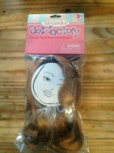 Madame-Alexander-Doll-Factory-Create-Your-New-Best-Friend-Curls-Taffy-Tan-Wig