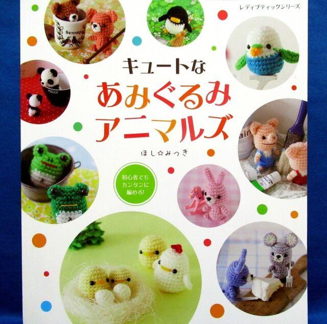 Amigurumi pattern - crochet toy pattern - japanese amigurumi book ... | 634x640