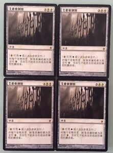 4 Chinese Life/'s Finale New Phyrexia NPH Magic the Gathering MTG NM-Mint