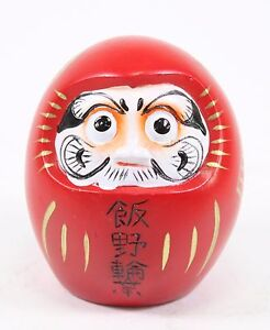 Details about Filled Eyes Red Wishing Daruma Doll Good Luck Fortune  Business Gift