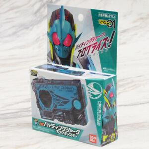 Bandai-Kamen-Rider-Zero-One-01-DX-Biting-Shark-Progrise-Key-Henshin-Toy